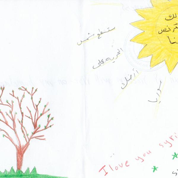 시리아, 나는 너를 사랑해. 자유의 햇님이 너의 위로 뜰거야.