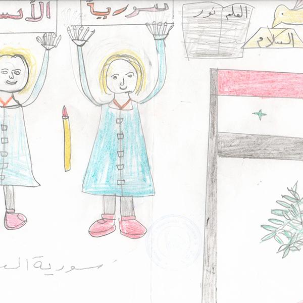 평화는 시리아예요