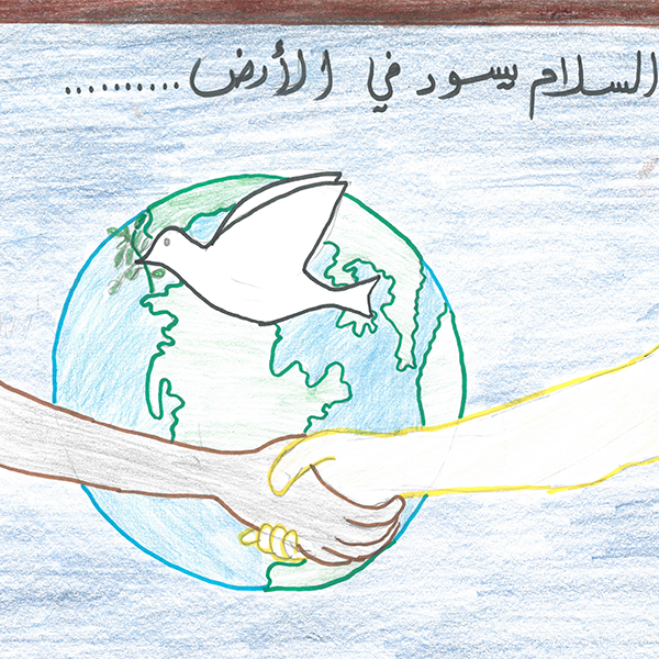 평화의 세계