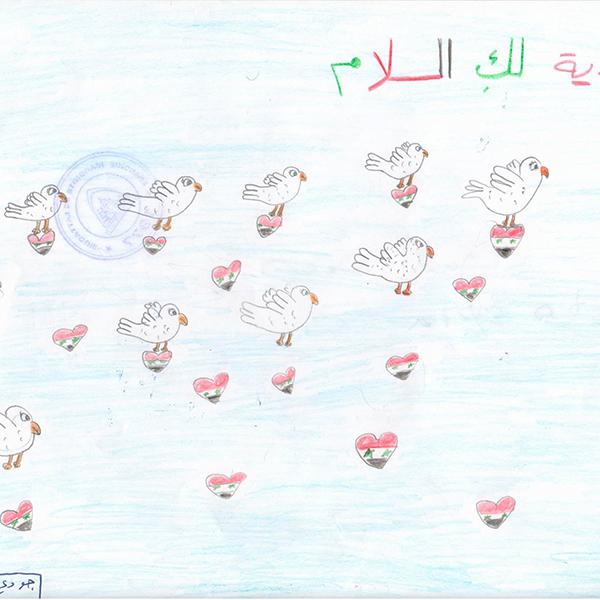 시리아에게 평화를