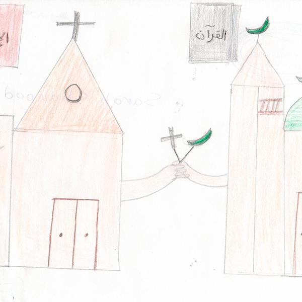 그리스도교와 이슬람교