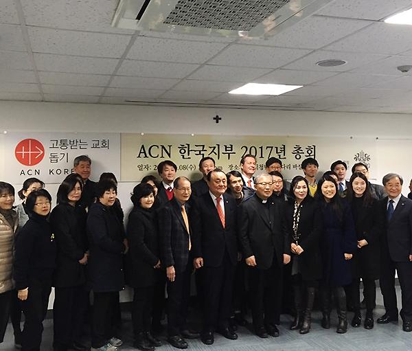 ACN Korea 2017 총회 - 단체 사진 촬영