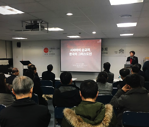 ACN Korea 2017 총회 - 주원준 박사님의 강연