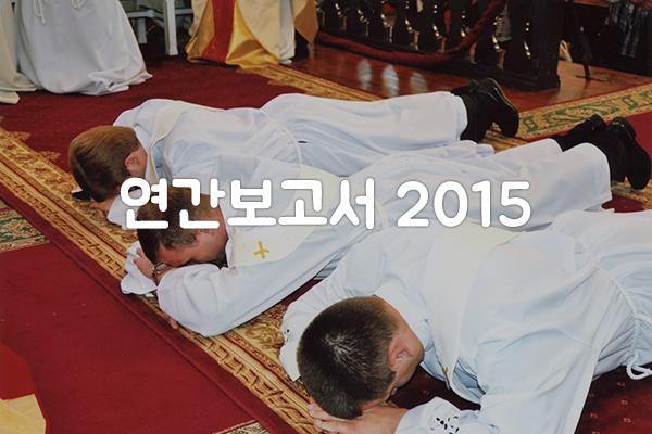 2015_