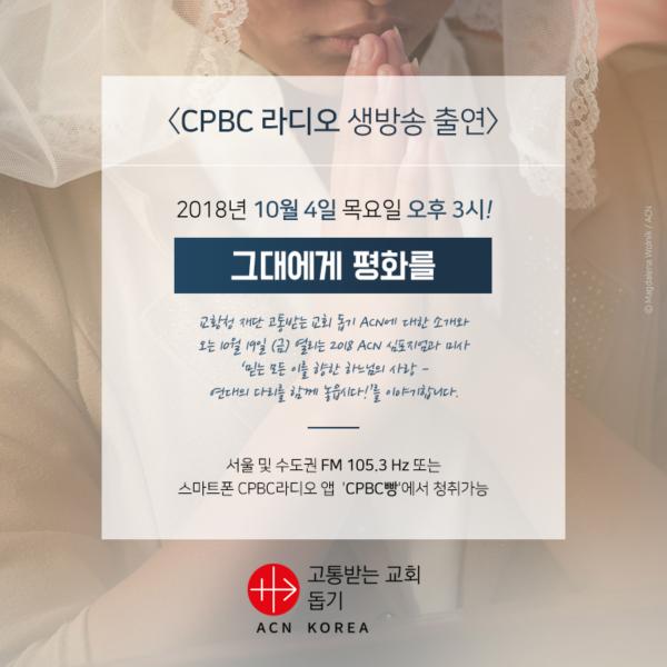cpbc-radio