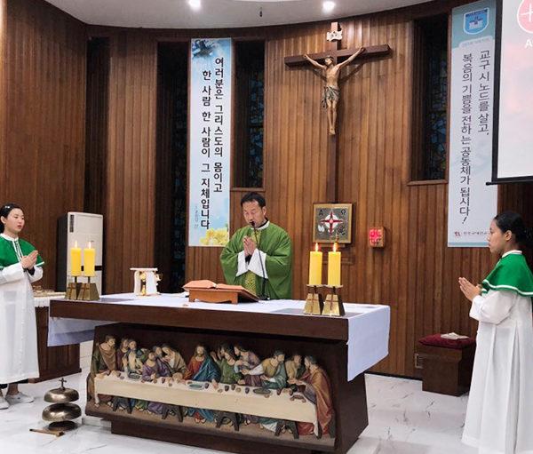 대전교구 목천성당