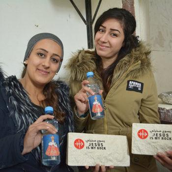 마리아와 니르핀 (출처=ACN자료사진)