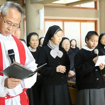 한국순교복자수녀회