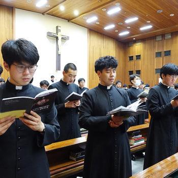 가톨릭대학교 성신교정