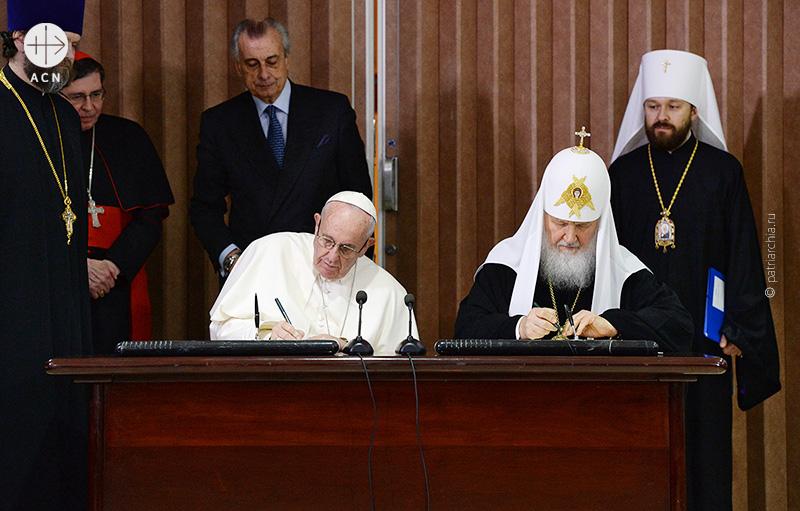 3년전 프란치스코 교황과 키릴 총대주교의 역사적 회동(출처=ACN 자료사진)