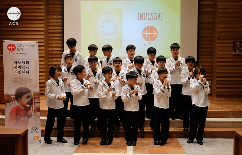 2018년 100만 어린이의 묵주기도 캠페인에 함께한 명동성당 무지카 사크라 소년합창단 (출처=ACN 자료사진)