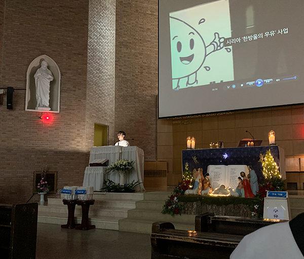 천주교 서울대교구 수색성당