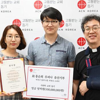 (출처=가톨릭평화신문)