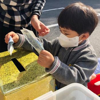 ACN 한국지부 2020 '100만 어린이의 묵주기도'에 참여한 대전 호수유치원
