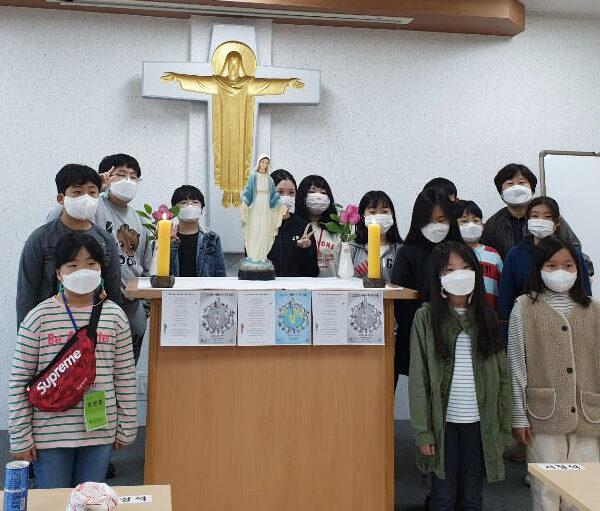 ACN 한국지부 2020 '100만 어린이의 묵주기도'에 참여한 천안 신부동성당 소년레지오