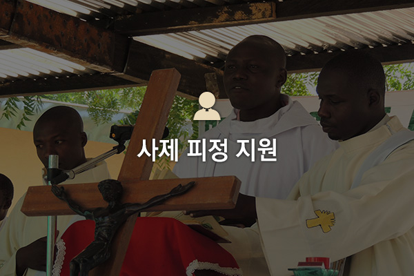 project-cameroon-2