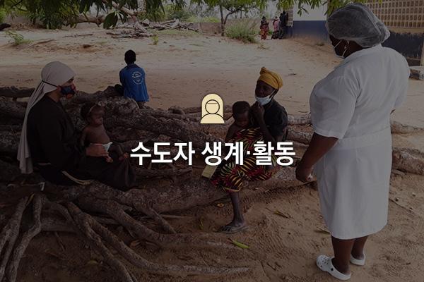 project-mozambique2