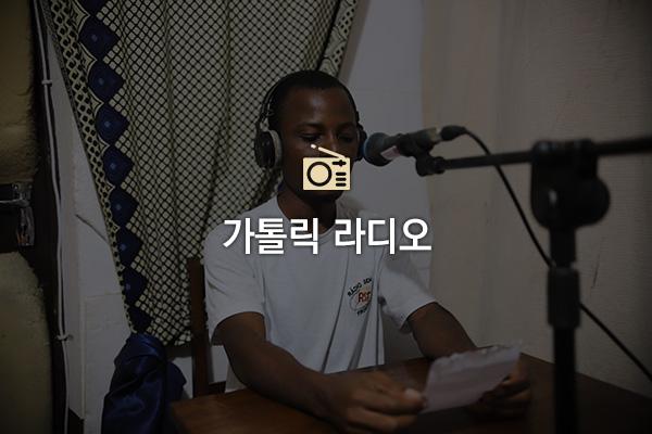 project-mozambique3