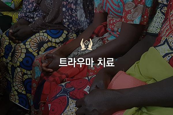 project-nigeria-3