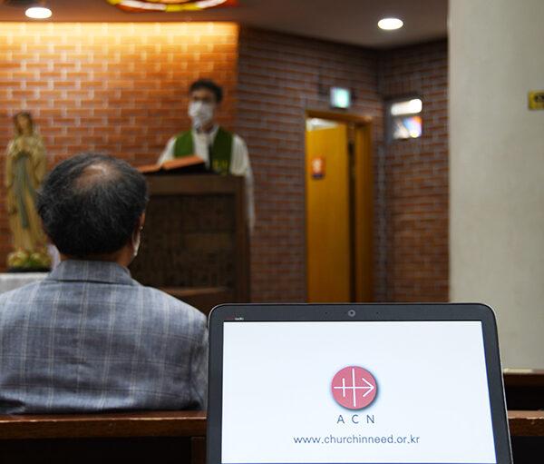 천주교 서울대교구 행운동성당